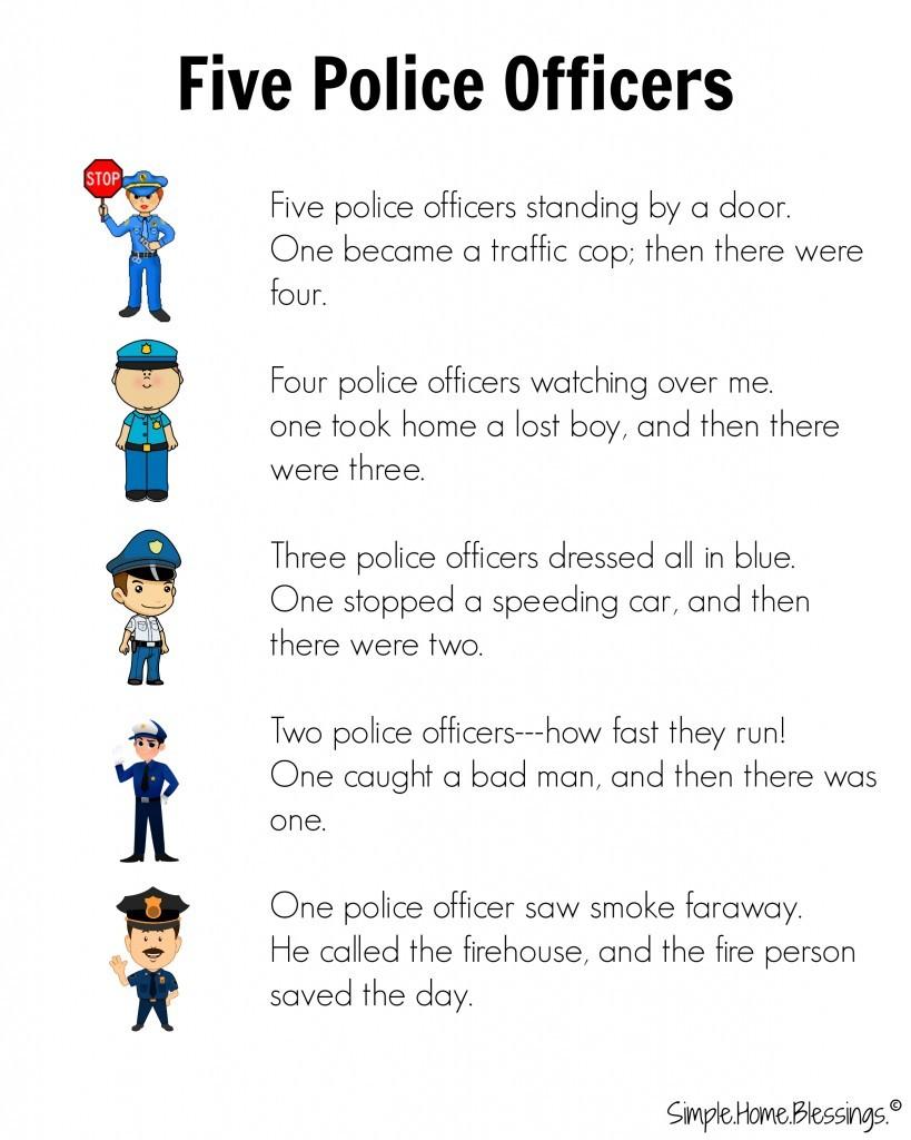 cute rhyme for preschool Police Man unit