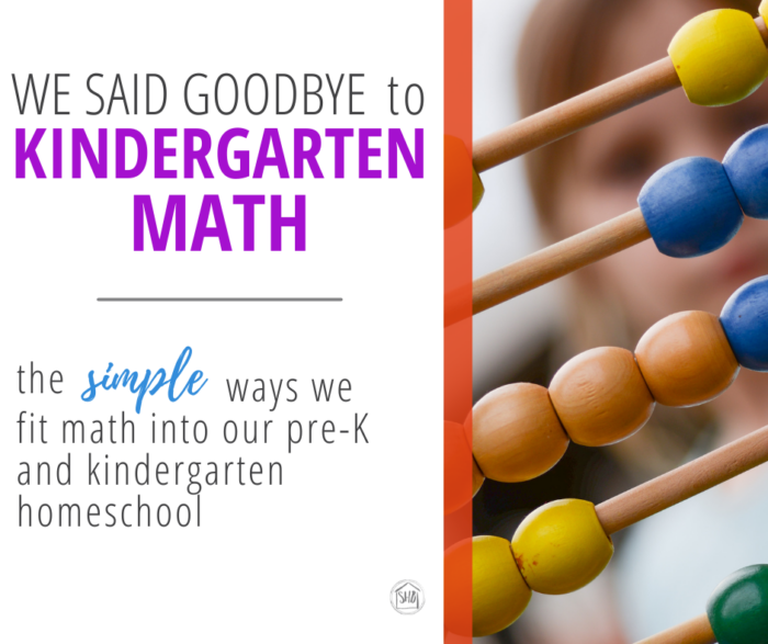 """I Dropped out of Kindergarten Math - the reason I did and the simple ways we """"taught"""" math in the early years of our homeschool experience"""