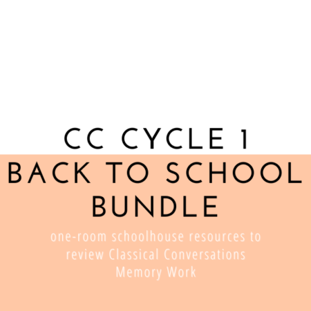 CC Cycle 1 Back to School Bonus Bundle